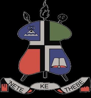 nul jounals logo